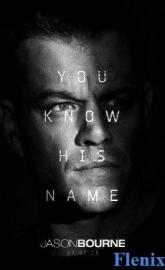 Jason Bourne full movie