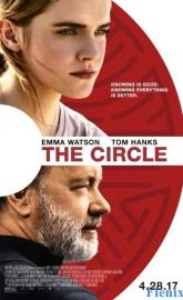 The Circle full movie