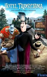 Hotel Transylvania full movie