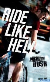 Premium Rush full movie