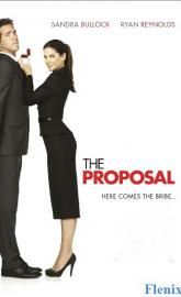 The Proposal full movie