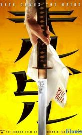 Kill Bill: Vol. 1 full movie