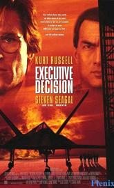 Executive Decision full movie