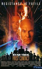 First Contact full movie