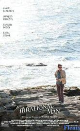 Irrational Man full movie