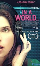 In a World... full movie