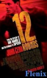12 Rounds full movie
