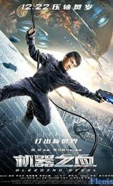 Bleeding Steel full movie