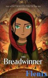 The Breadwinner full movie