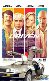 Driven full movie