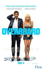 Overboard full movie