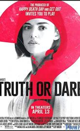 Blumhouse's Truth or Dare full movie
