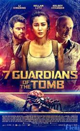 7 Guardians of the Tomb full movie