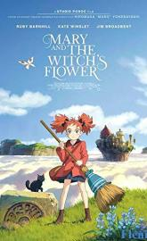 Mary and the Witch's Flower full movie