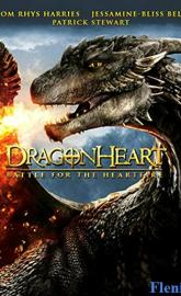 Dragonheart: Battle for the Heartfire full movie