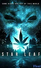 Star Leaf full movie