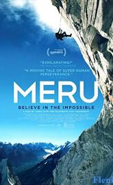 Meru full movie