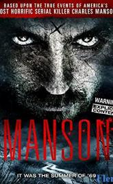 House of Manson full movie