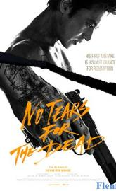 No Tears for the Dead full movie