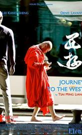 Journey to the West full movie