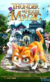 Thunder and the House of Magic full movie