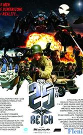 The 25th Reich poster