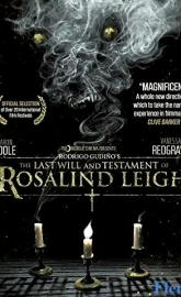 The Last Will and Testament of Rosalind Leigh poster