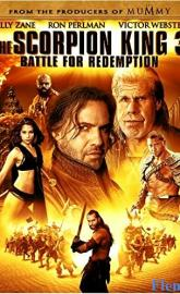 The Scorpion King 3: Battle for Redemption full movie