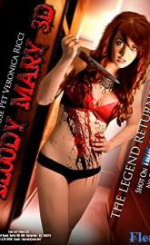 Bloody Mary 3D poster