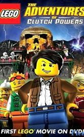 Lego: The Adventures of Clutch Powers poster