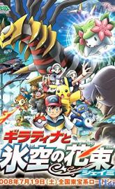 Pokémon: Giratina and the Sky Warrior full movie