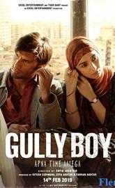 Gully Boy full movie