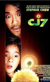 CJ7 full movie