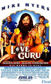 The Love Guru full movie