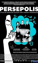 Persepolis full movie