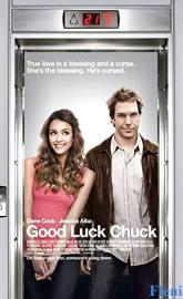 Good Luck Chuck full movie