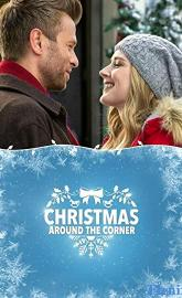 Christmas Around the Corner poster