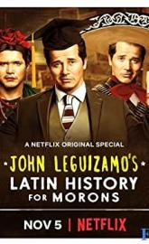 John Leguizamo's Latin History for Morons to Broadway poster