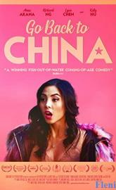 Go Back to China poster