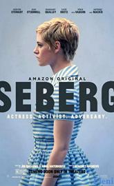 Seberg full movie