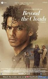 Beyond the Clouds poster