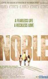 Noble full movie