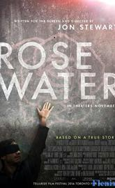 Rosewater full movie
