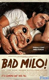 Bad Milo full movie