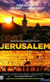 Jerusalem full movie