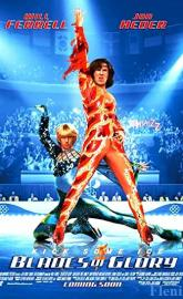 Blades of Glory full movie