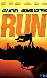 Run full movie