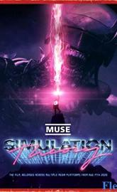 Simulation Theory Film full movie