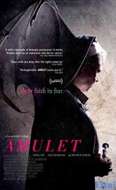 Amulet full movie