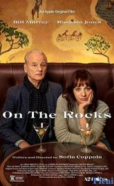 On the Rocks full movie